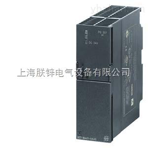 6GK1 561-3FA00-西门子CP5613光纤网卡PCI总线硬卡6GK1 561-3FA00