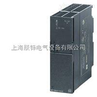 西门子CP5614光纤网卡PCI总线硬卡6GK1 561-4FA00