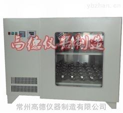 HZQ-2C大容量全温振荡器