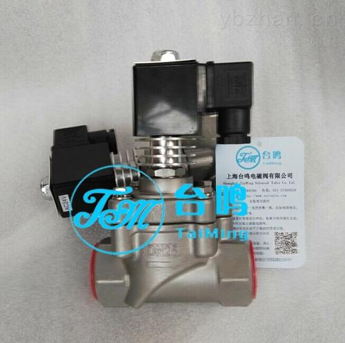 耐高温蒸汽电磁阀生产厂家