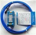 CWY-DO-φ25导轨式电涡流位移传感器