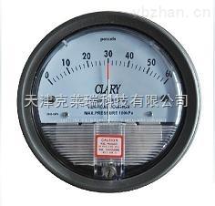 医药专用圆形压差表60Pa