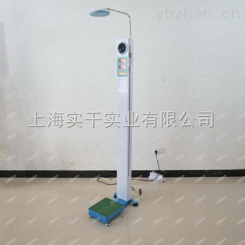 健身房身高體重測量儀