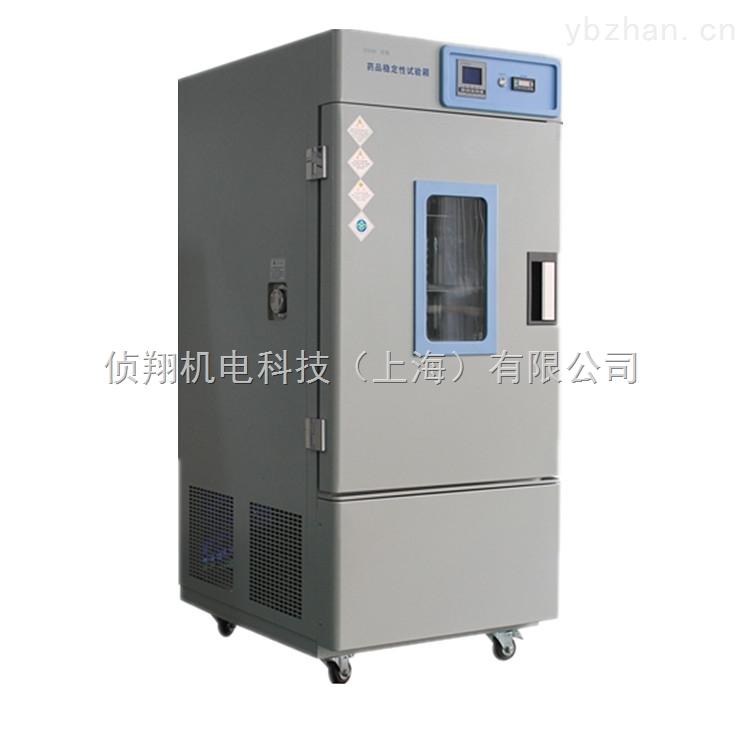 上海药品稳定性试验箱厂家ZSW-500
