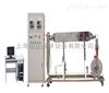 JY-DGZ洞道干燥实验装置