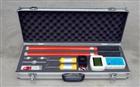 TAG8900高压无线核相仪