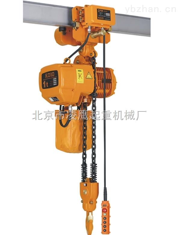 HHBB-01-02环链电动葫芦|链条式起重葫芦