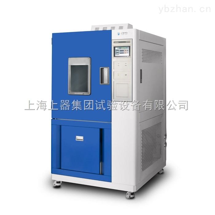 低温环境试验箱