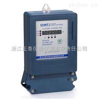 DTSY666型三相四線電子式預付費電能表
