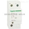 iST固定式电涌保护器