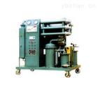 ZY-6高效真空滤油机