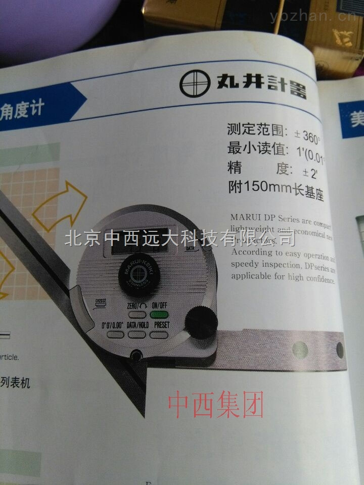 CA03-DP-601-数显万能角度尺 型号:CA03-DP-601库号:M375726