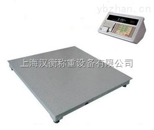 长春十吨数字信号PLC控制小磅秤直销处
