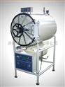 濱江醫療臥式壓力蒸汽滅菌器WS-400YDA