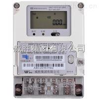 单相电子式费控电能表