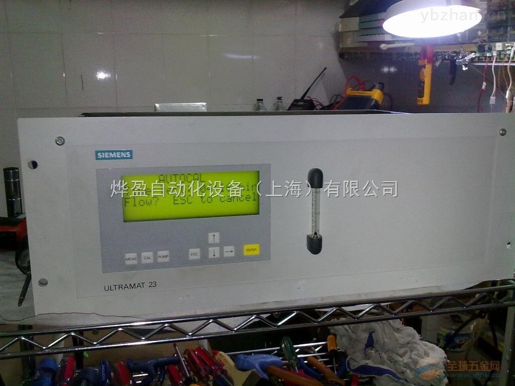 特价代理烟气分析仪ULTRAMAT23