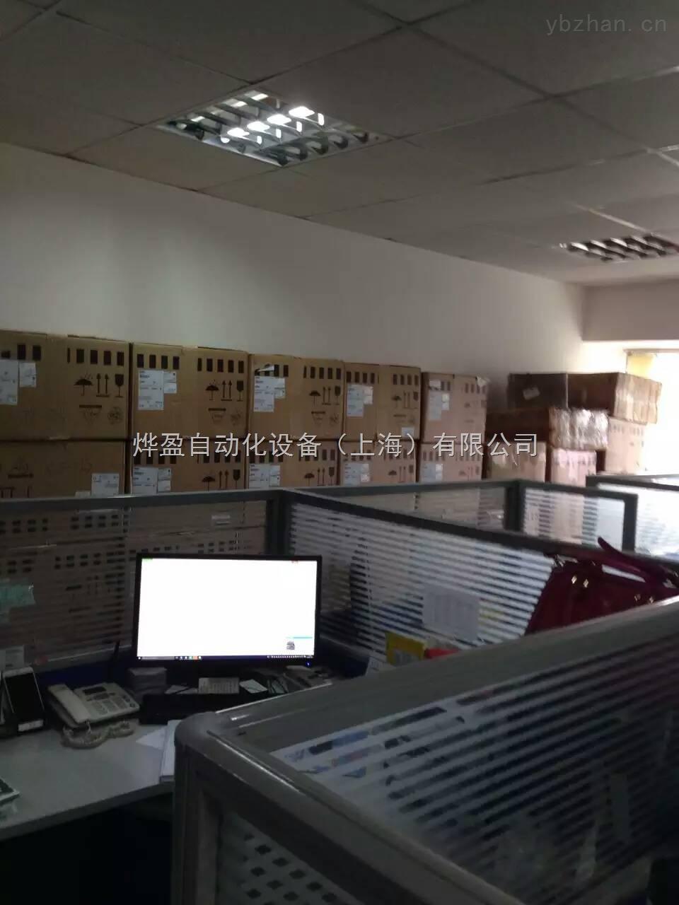 在線紅外煙氣分析儀7MB2338-0AK10-3NW1