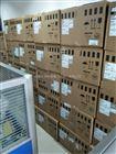 SIEMENS烟气分析仪7MB2338-0BA00-3DR1