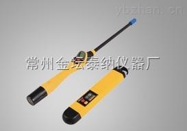 VM550-VM550 管线探测仪