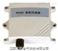 臭氧传感器(O3传感器)