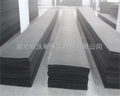 b1级橡塑海绵板