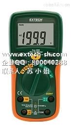 EXTECH EX205T 万用表,EX205T 数字万用表