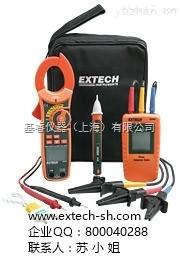 EXTECH MA640-K 工业级万用表钳形表测试套装