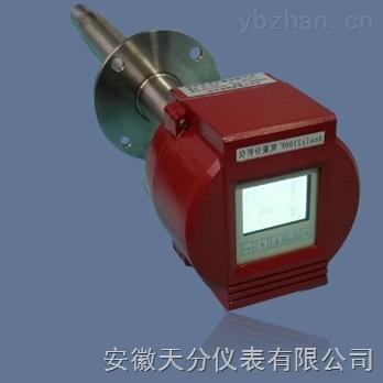 一体化氧量分析仪