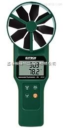 EXTECH AN320 风速计,AN320 大型叶片风速计
