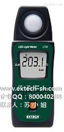 EXTECH LT40 照度计,LT40 LED照度计