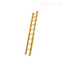 玻璃钢纤维绝缘梯,电工维修绝缘单梯,人字梯