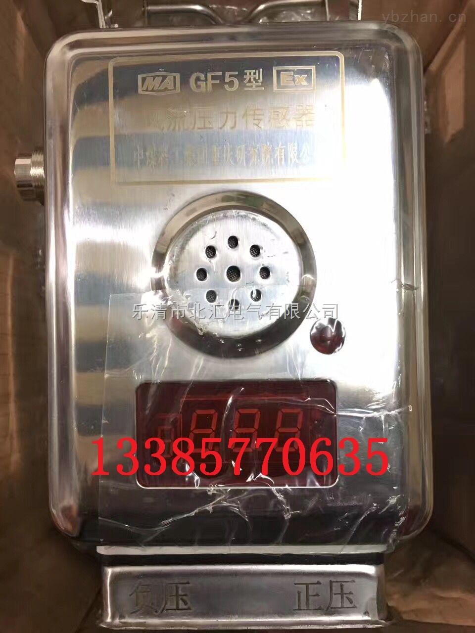 KGU13-KGU13礦用投入式液位傳感器