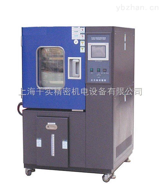 低温恒温恒湿试验箱-上海恒温恒湿试验箱