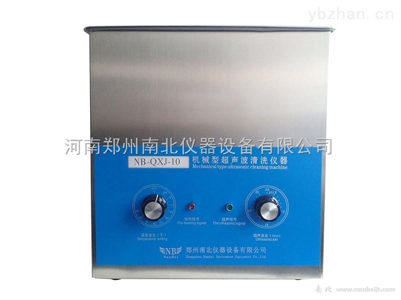 单槽超声波清洗机,超声波清洗机报价
