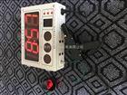 SH-300BGW北京冶炼铸造专用无线大屏幕钢水测温仪