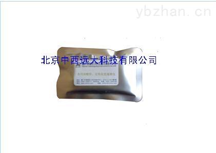破乳化测定仪 型号:GR29-HGRH 203
