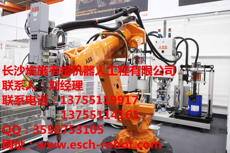 irb6700 abb焊接机器人技术咨询培训