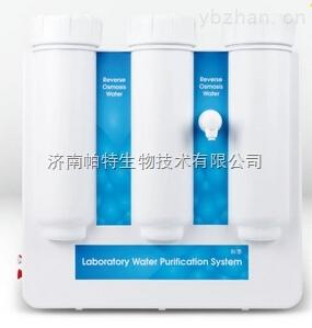 和泰Smart-RO系列实验室纯水机价格选型