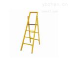 电工安全人字梯