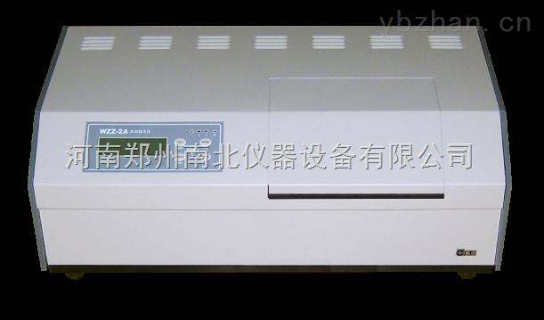 WZZ-1S自動旋光儀