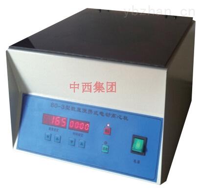 数显电动离心机 型号:HB68/80-3