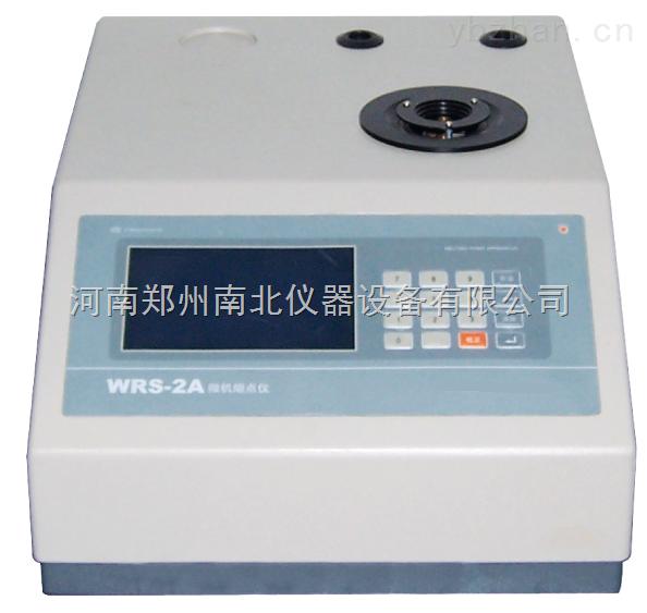 數字熔點儀價格,數字熔點儀廠家