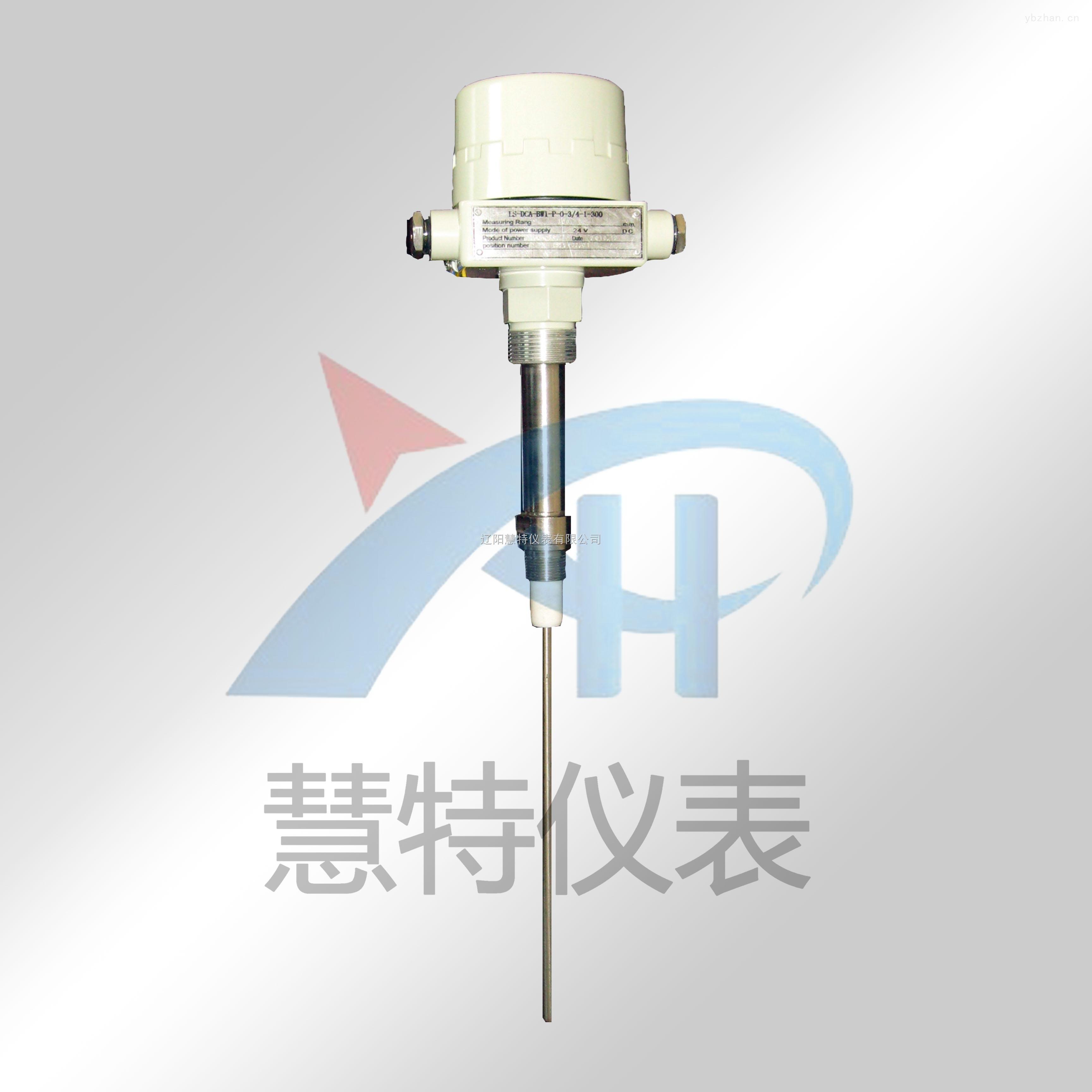 BINDICATORRF系列射频导纳料位控制器