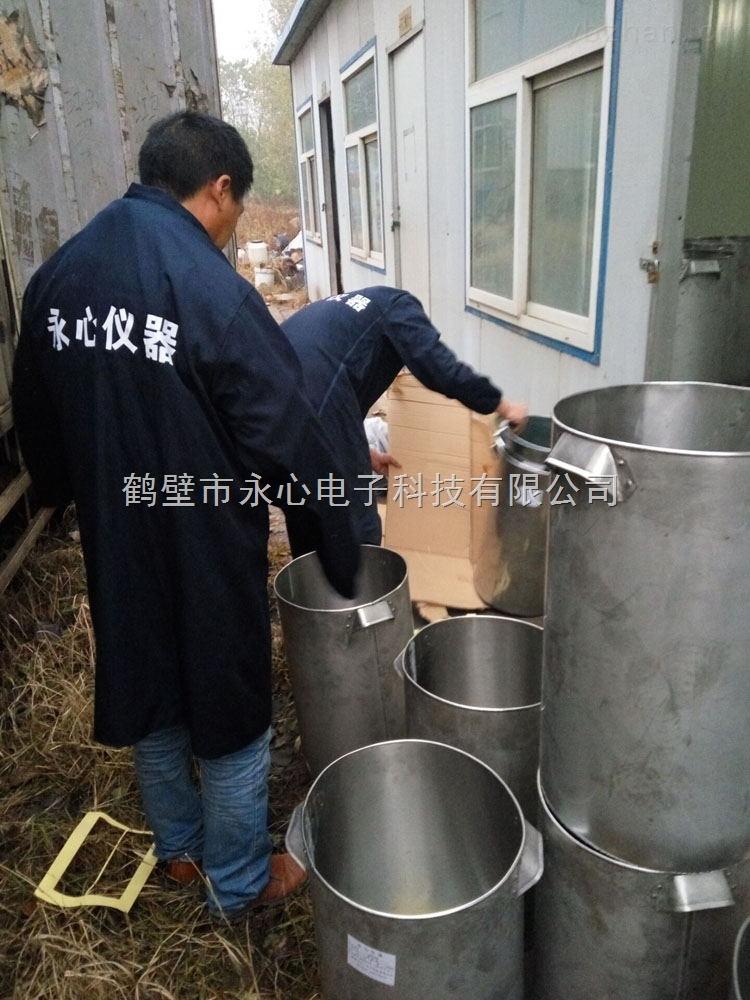 洗煤厂煤炭化验仪器浮沉桶/不绣纲材质