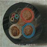 MYP3/70+1*25矿用电缆天津小猫MYP矿用电缆