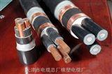 YJV22-8.7/10KV-3*70高压电力电缆