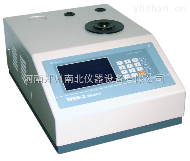 WRR熔點儀,WRS-1A數字熔點儀