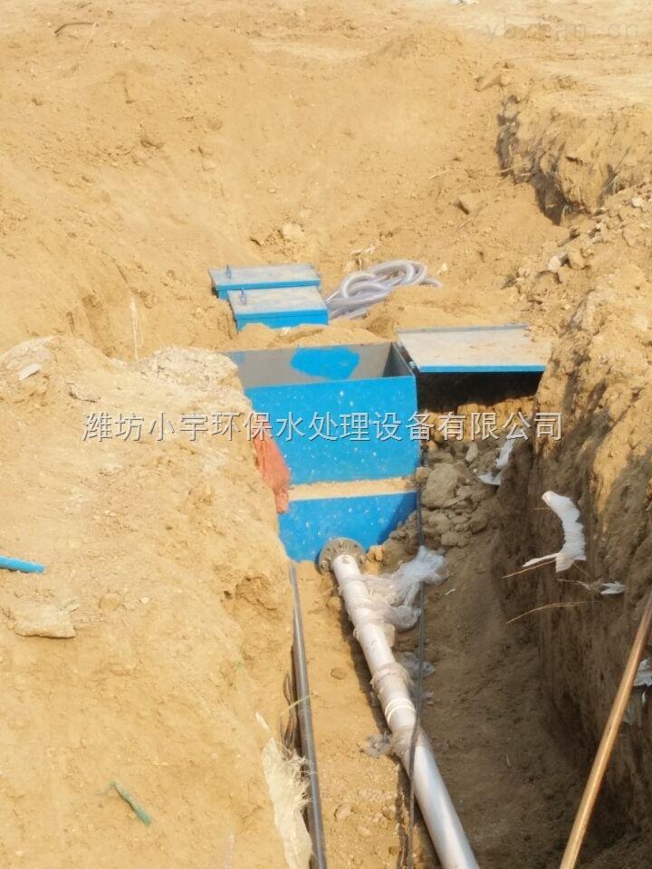 咸寧地埋式污水處理埋地設備