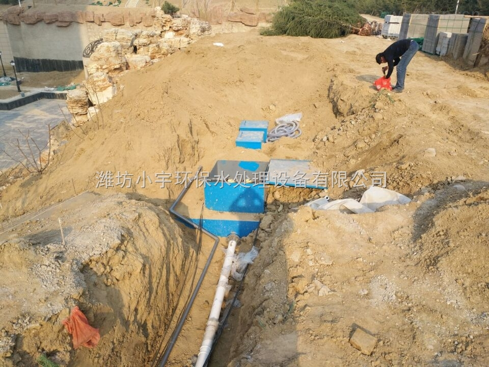 10t/h生活地埋式污水處理設備