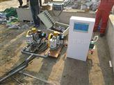 10.0m³/h一體化生活污水處理設備